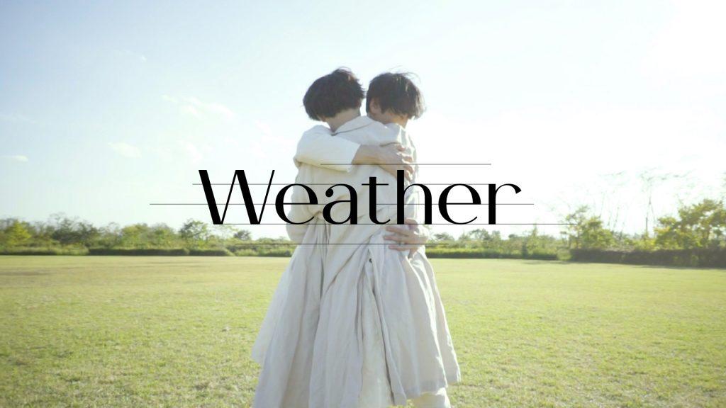 LightHouse 映像作品 #5 「Weather - LightHouse feat.向井太一」