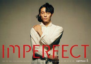 軽井沢からの「imperfect」